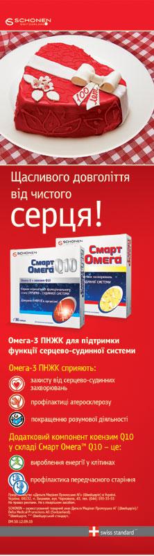 omega_maket