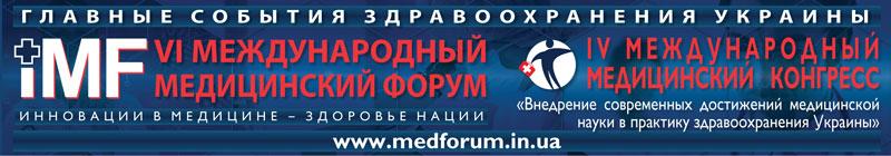 04_forum