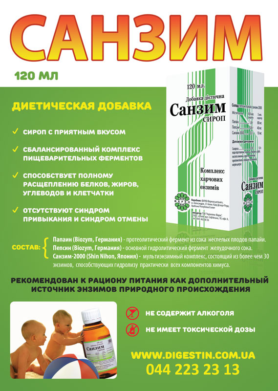 Sunzim_maket